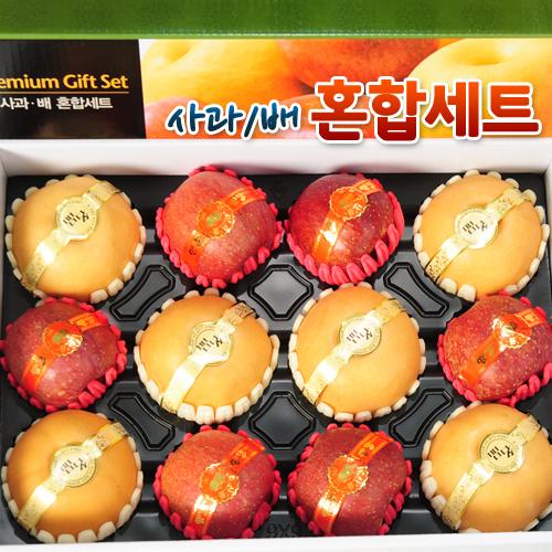 사과/배 혼합 선물세트
